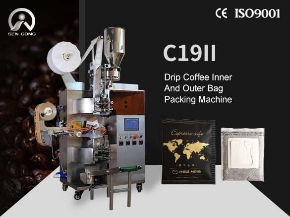 C19II Drip Coffee Inner And Outer Bag Packing Machi