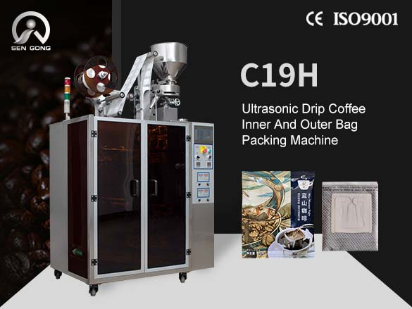 C19H Ultrasonic Drip Coffee Bag Packing Machine