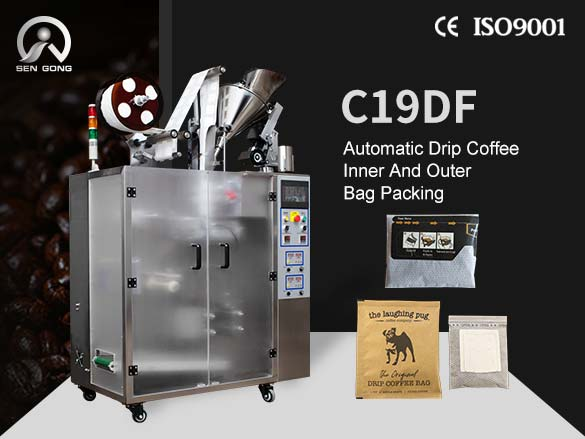 C19DF Automatic Drip Coffee Inner and Outer Bag Pac