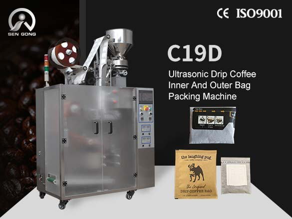 C19D Automatic Drip Coffee Bag Packing Machine with