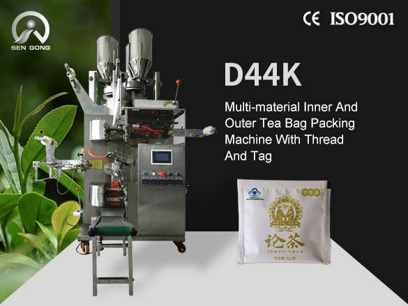 D44K Multi-material Inner And Outer Tea Bag Packing Machin