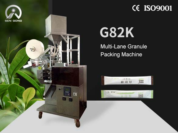 G82K Multi-Lane Granule Packing Machine