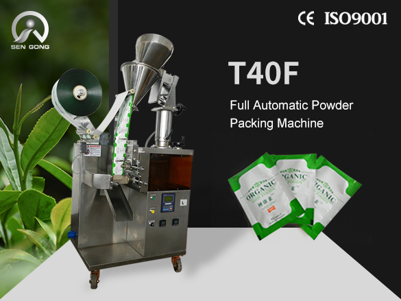 T40F Full Automatic Powder Packing Machine