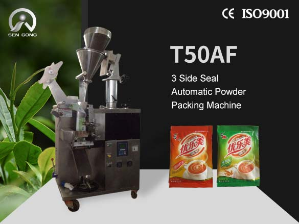 T50AF Full Automatic Horizontal Screw Powder Packing Machine