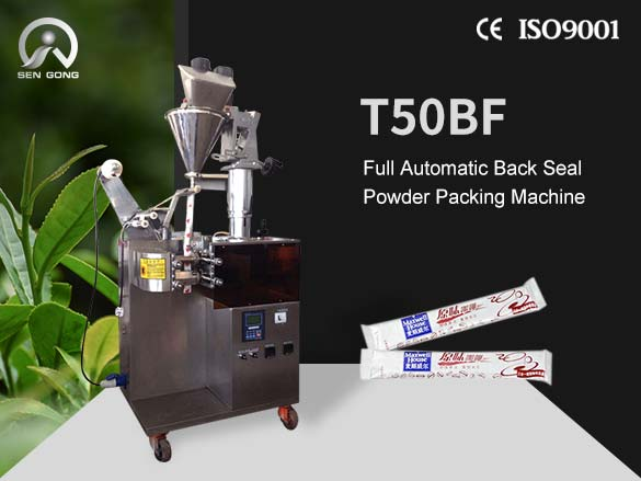 T50BF Full Automatic Back Seal Powder Packing Machine