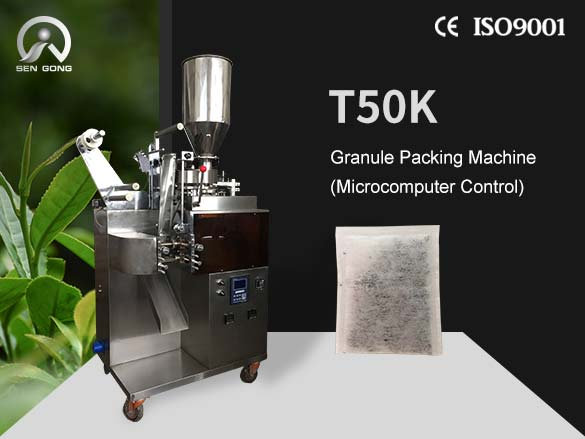 T50K Granule Packing Machine (Microcomputer Control)