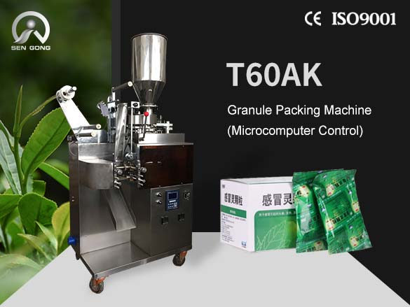 T60AK Granule Packing Machine (Microcomputer Control)