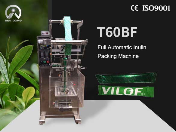 T60BF Full Automatic Inulin Packing Machine