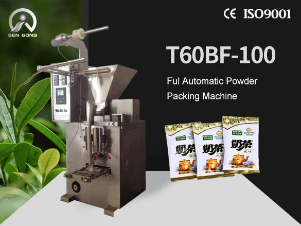 T60BF-100 Ful Automatic Powder Packing Machine