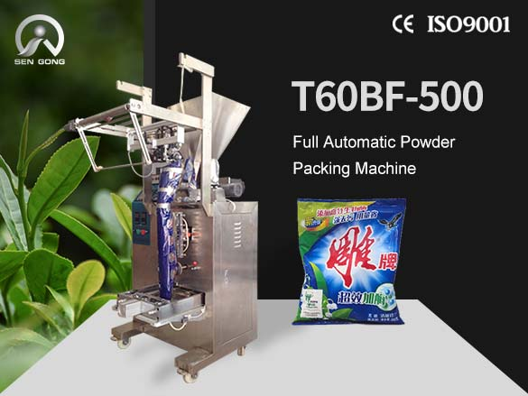 T60BF-500 Full Automatic Powder Packing Machine