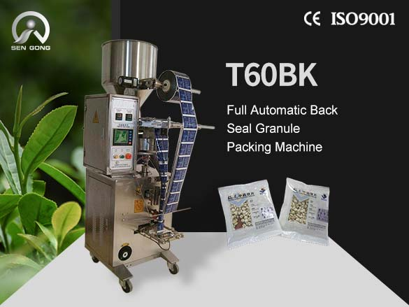 T60BK Full Automatic Back Seal Granule Packing Machine