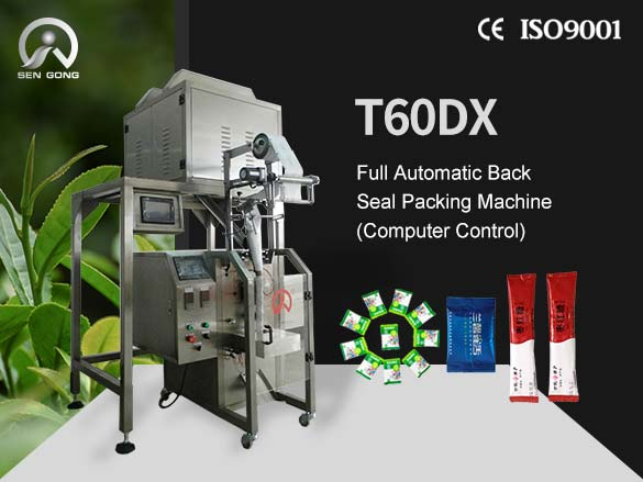 T60DX Full Automatic Back Seal Packing Machine (Computer Con