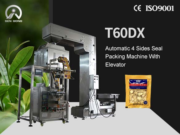 T60DX Automatic 4 Sides Seal Packing Machine With Elevator
