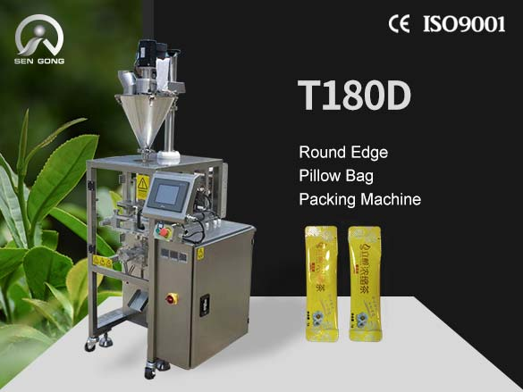 T180D Round Edge Pillow Bag Packing Machine
